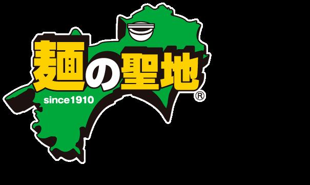 さぬき麺機株式会社は麺の聖地です。